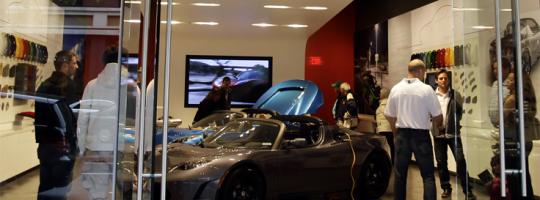 TeslaStore736x490